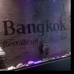 Bangkok Restaurant & Jazz Bar in Indianapolis, IN