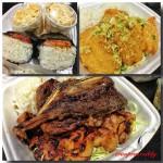 L & L Hawaiian Barbecue in Union City