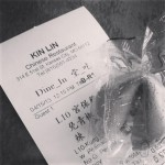 Kin Lin Chinese Restaurant in Kansas City, MO