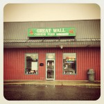 Great Wall Chinese Food in Warren