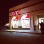 Kentucky Fried Chicken in Oakwood