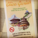 China Garden in Middletown