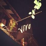 Vivo Restaurant in Chicago, IL