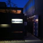 Bar Agricole in San Francisco, CA