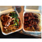 Happy Wok in Rowland Heights