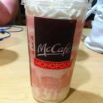 McDonald's in Saint Marys