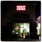 Great China in Raleigh