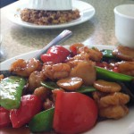 Jade Inn Chinese Restaurant in Highland