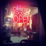 China Bowl Express in Dallas, TX