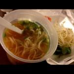 Noodle Saigon Inc in Naples