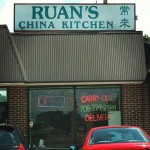 Ruan's China Kitchen in Oak Lawn