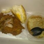 Kentucky Fried Chicken in Dallas