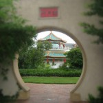 Pogoda Garden Tea House & in Norfolk, VA