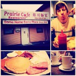 Prairie Cafe in Surrey