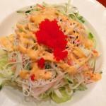 Mitoushi Sushi in New York