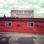 Hang Wong Restaurant in Millinocket