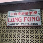Lung Fung Chinese Restaurant in Honolulu, HI