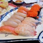 Sushi Ichiban Japanese Restaurant in Calgary