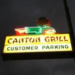 Canton Grill in Portland