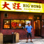 Big Wong King Restaurant in New York, NY
