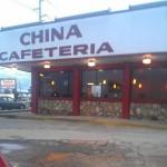 China Cafeteria - Decatur in Decatur