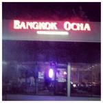Bangkok Ocha in Charlotte, NC