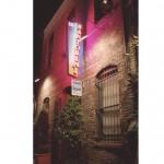 Cafe Santorini in Pasadena, CA