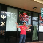 Henry's China House Restaurant in Fort Lauderdale